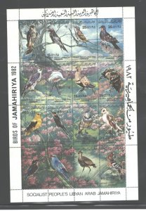 LIBYA 1982 BIRDS SHEET OF 16 #1023 MNH.