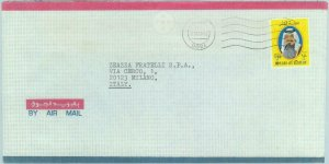 84519 - QATAR - POSTAL HISTORY - AIRMAIL COVER to  ITALY   1988