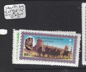 [SOLD] SAUDI ARABIA  (PP1909B)   SG 425-8   MNH