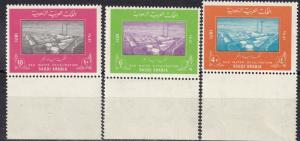 Saudi Arabia #650-2 MNH   CV $17.25 (A18446)