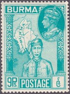 Burma # 66 mnh ~ 9p Mermese Man and Map
