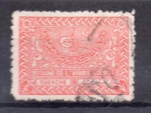 Saudi Arabia 1934 Tougra Issue Fine Used 1/2g. 148718
