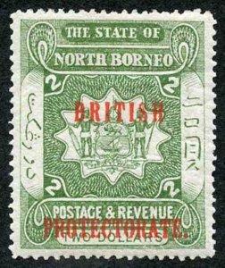 North Borneo SG143 two dollars M/M (gum crease)