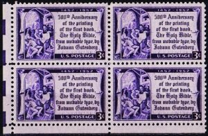 U.S.A. 1952 3c(Block of 4)(Mounted top right) S.G.1011 Unmounted Mint