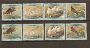 CANADIAN SETS ON BIRDS (8) USED STAMPS  LOT#138