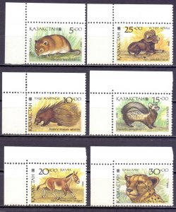 Kazakhstan. 1993. 31-36. Fauna. MNH.