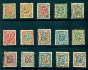 ICELAND #71-85 (76-90) Complete Two Kings set, fresh og, NH, VF, Facit $2,100.00