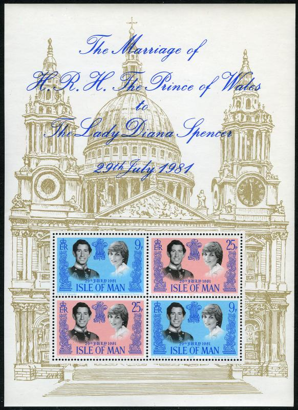 Isle of Man 199a S/S, MI Bl.5,MNH. Royal Marriage.Prince Charles,Lady Diana,1981