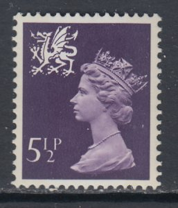 Great Britain Wales and Monmouth WMMH6 MNH VF