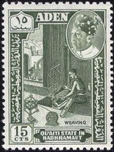 Aden 43 - Mint-NH - 15c Weaving (1963)