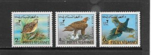 BIRDS - AFGHANISTAN #831-3   MNH