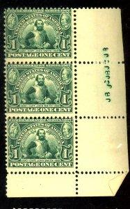 328 MINT MARGIN INITIAL STRIP OF 3 FINE OG NH Cat $210