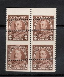 Canada #218 Mint Striking Perf Shift Variety Block - Bottom Stamps Never Hinged