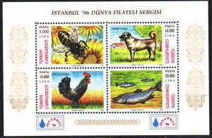 Turkey. 1996. bl30. Pets, dogs, bees. MNH.