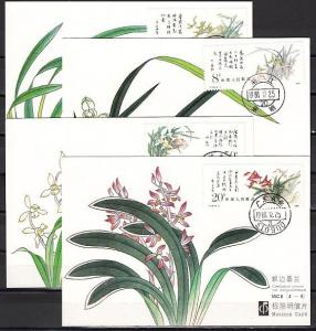 China, Rep. Scott cat. 2184-2187. Various Orchid Paintings on 4 Max. Cards.