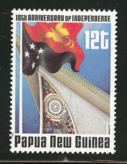 PNG Papua New Guinea Scott 626 MNH** 1985 Flag stamp