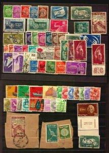 Israel Stamp cover postcards lot Sava Asherat Ramat Gan Kibutz Giwatayim judaica