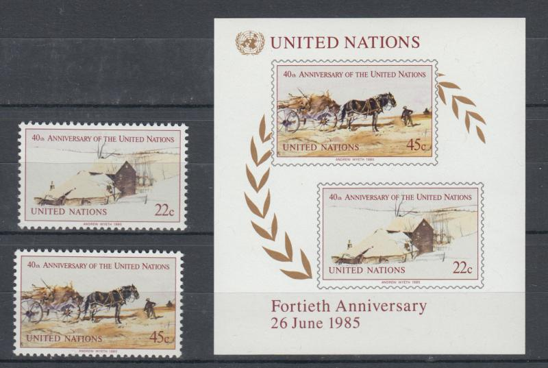 XG-X598 UNITED NATIONS - New York, 1985 40Th Anniv., Horses, Set And MNH Sheet