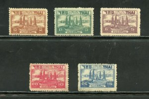 THAILAND  SCOTT #C15/19 MONUMENT OF DEMOCRACY  MINT NH--SCOTT VALUE $ 90