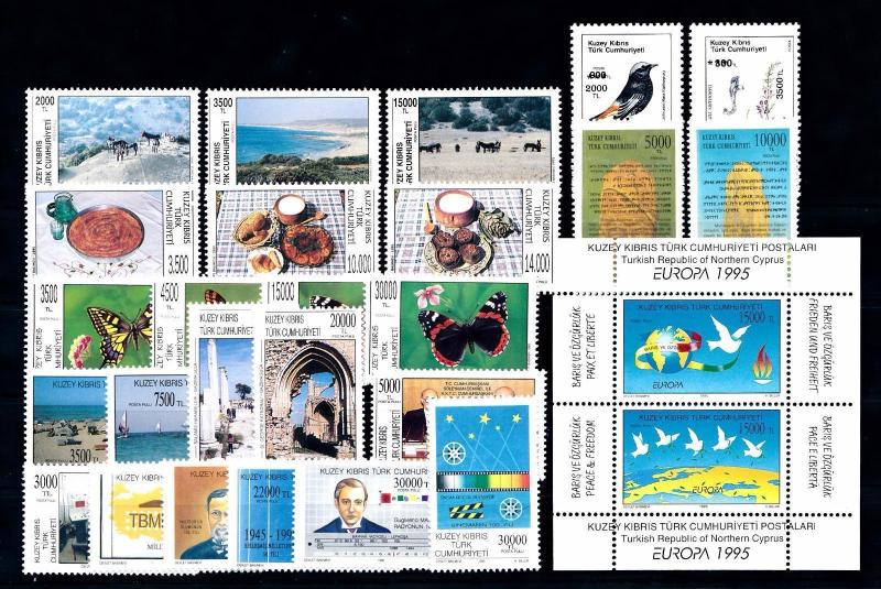 [51519] Turkish Cyprus 1995 Complete Year Set with Miniature sheet MNH