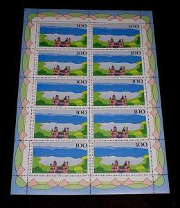 GERMANY, 1996, LANDSCAPES, EIFEL, SHEET/10, MNH, NICE! LQQK!