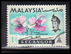 Malaysia Used Very Fine ZA4466