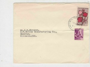Israel  Stamps Cover to A.S. Staley Manufacturing co, U.S.A.  ref R 17454