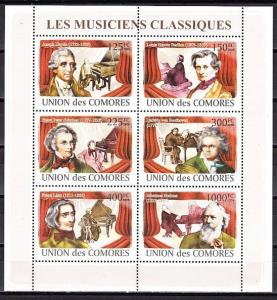 Comoros Is., Mi cat. 1967-1972. Classical Composers sheet of 6.