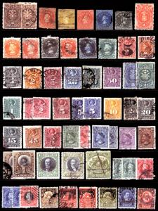 Early Chile 1853-1904 Nice Used Lot Imperfs Overprints etc 59 items