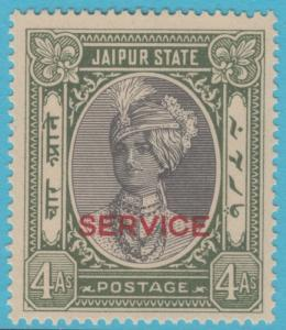 INDIA JAIPUR O27 SG O28  MINT NEVER HINGED OG ** NO FAULTS EXTRA FINE !