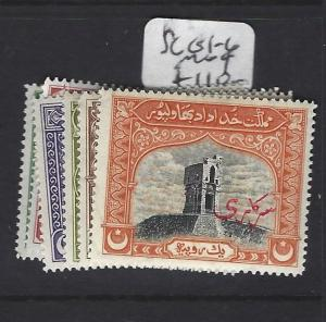 PAKISTAN BAHAWALPUR (P3001B)  SG O1-6     MOG