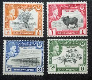 BAHAWALPUR Pakistan Sc# 22-25 AMAR KHAN V Cpl set of 4 stamps  1949 MINT, HINGED