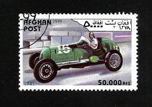Afghanistan 1999 - U - Unlisted - Pic 5 *