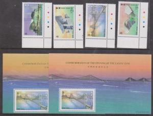 Hong Kong - 1997 Bridge Set + Both Souvenir Sheets VF-NH