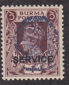 Burma # 1N33, Japanese Occupation, Hinged, 1/3 Cat.