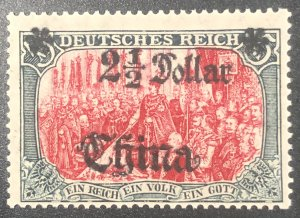 1906-Germany Office in China Sc#56-2.5 -Dollar-MNH