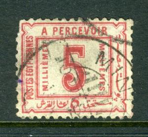 Egypt #J11 Postage Due  (USED)  cv$14.00