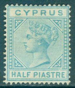 CYPRUS : 1881. Stanley Gibbons #11 Very Fine, Mint No Gum. Catalog £180.00.