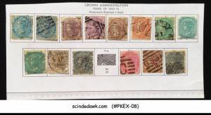 INDIA 1865-76 CROWN ADMINIS. ISSUE - QV SCOTT#22-36 - 14V USED