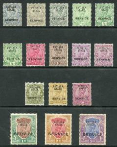 ICS PATIALA Official SGO35/45 1913 KGV set inc shades M/M (2r hinge remainder)