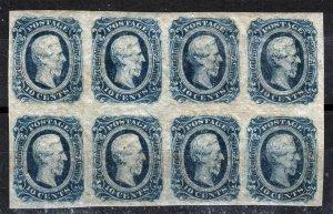 CSA Sc 12 Blue 10¢ Keatinge & Ball Block of 8 NH Original Gum VF+