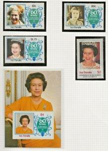 NUI-TUVALU 1986 60TH BIRTHDAY QUEEN ELIZABETH II, SET + SOUVENIR SHEET PERF