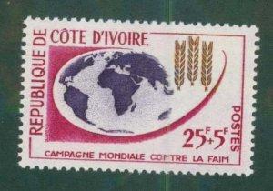Ivory Coast B16 MH BIN$ 1.50