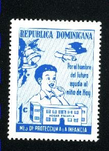 Dominican Republic  #RA39   Mint NH VF 1967 PD