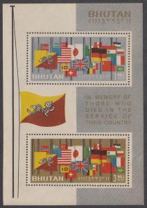 Bhutan 33a MNH (perf 13½) CV $8.00