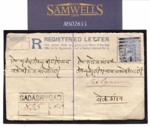 MS2655 1891 INDIA *Sadashivgad* Registered Postal Stationery Directed *Belgaum*