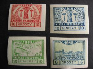 POLAND 4 imperf MH 1918 local stamps Interesting group, check them out!!!