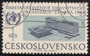 Czeckoslovakia Used [5652]