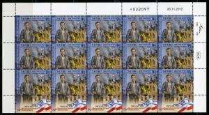 ISRAEL SCOTT#2074 70th ANNIVERSARY  WARSAW GHETTO UPRISING  SHEET OF 15  MINT NH