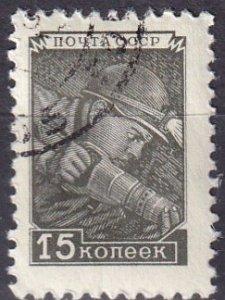 Russia #1343  F-VF Used  (K2393)